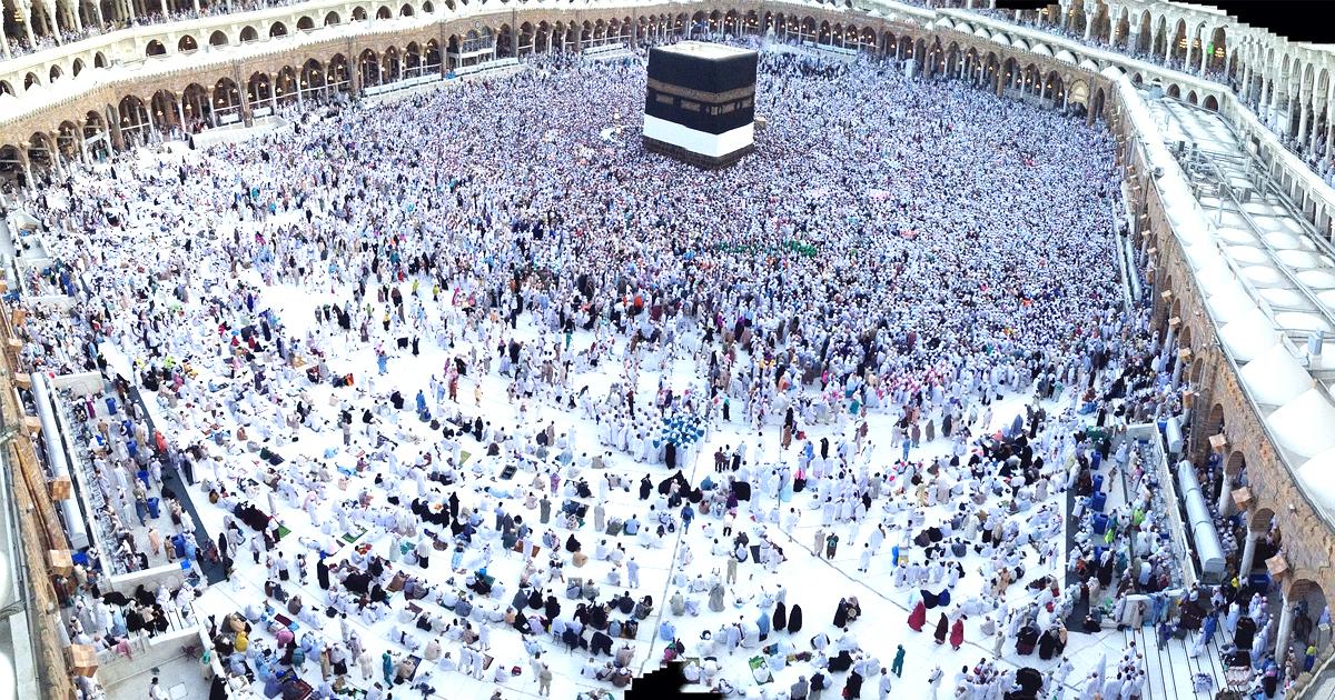 Noktara - Tourismus - Mekka beliebtestes Reiseziel für Pilger