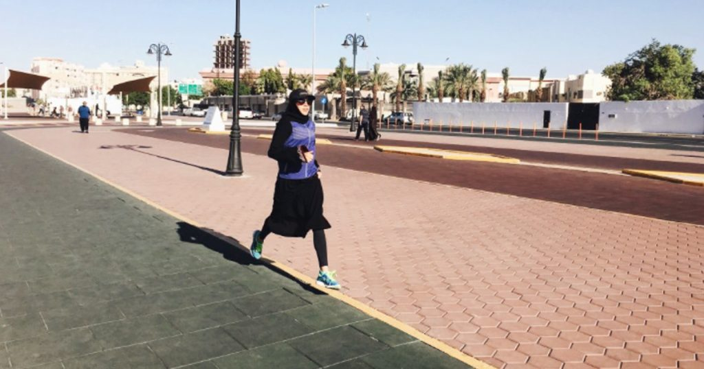 Noktara - Umweltbewusst - Saudische Frauen gehen lieber zu Fuß