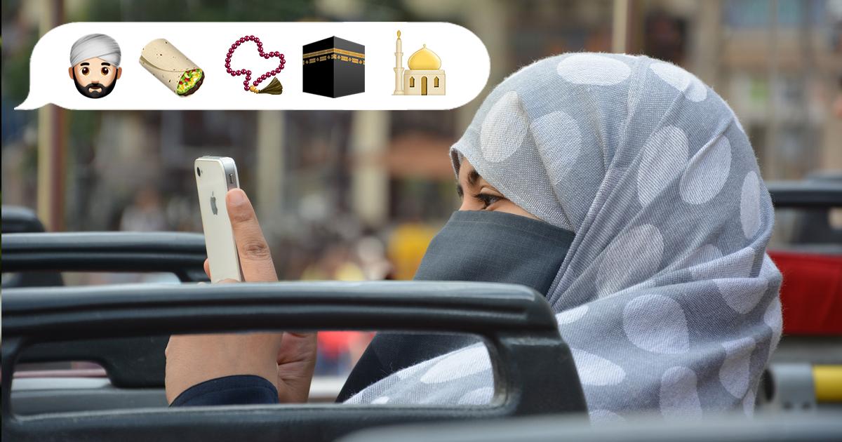 noktara-apple-ios10-wieviel-islam-vertraegt-das-iphone
