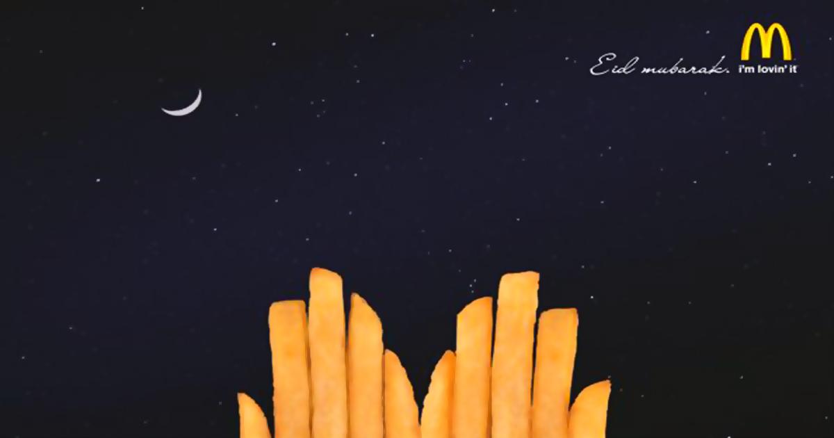McDonald's Eid Mubarak Dua