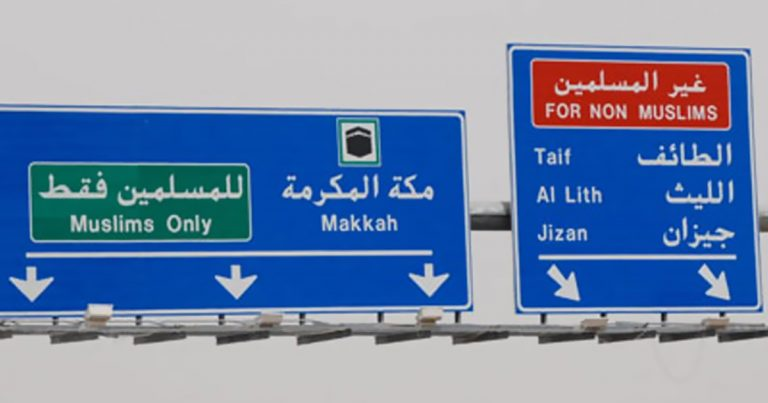 Saudi Arabien Alkohol