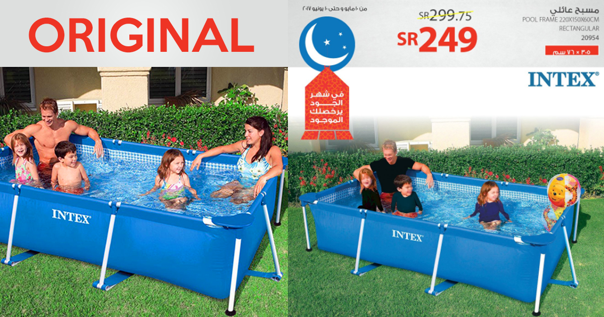 7 Photoshop Fails: So geht Werbung in Saudi Arabien - Pool