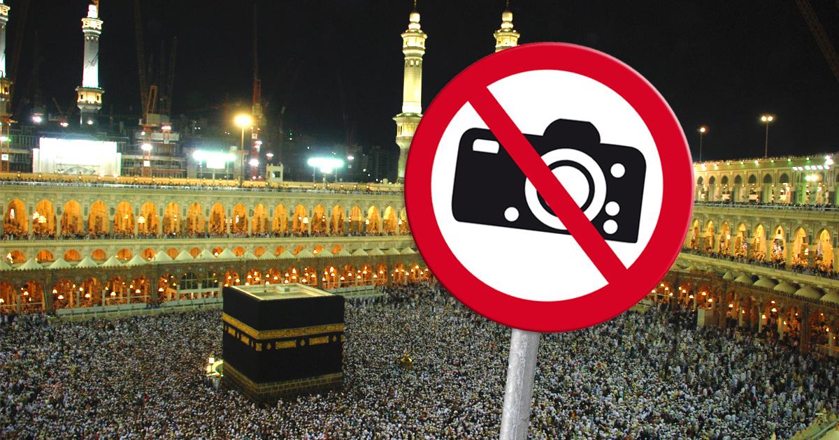 Absolutes Kameraverbot: Peitschenhiebe für Fotos in Mekka