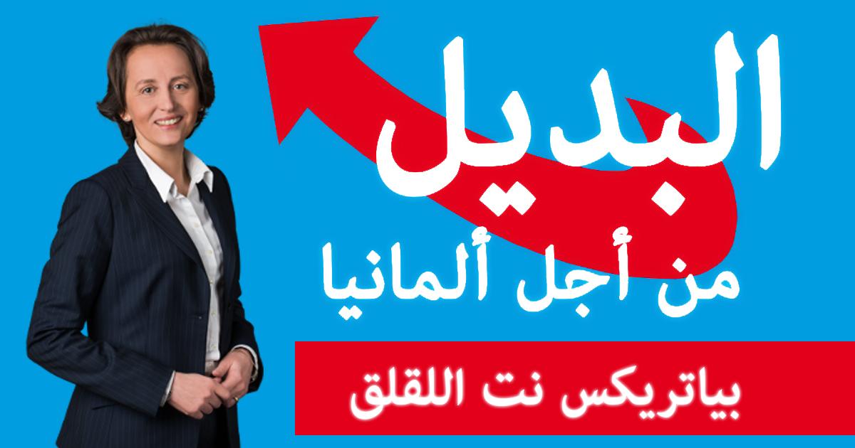 AfD hetzt auf Arabisch gegen Flüchtlinge
