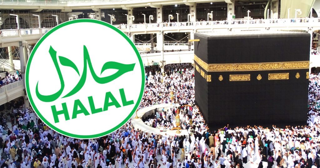 Halal Oben, Haram Unten