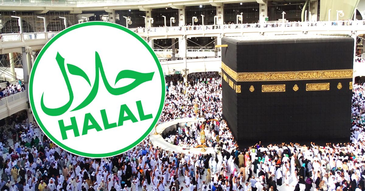 Al-Haram Moschee bekommt endlich Halal-Zertifikat