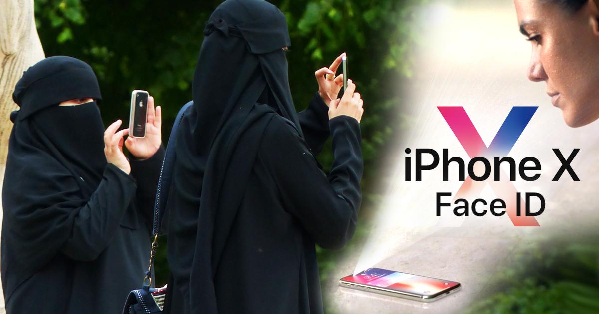 Apple iPhone X: Niqabi wenig begeistert von Face ID