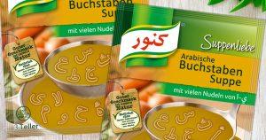 Noktara - Arabische Buchstabensuppe mit vielen Nudeln von Alif bis Yā' - 2 Tüten