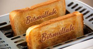 Noktara - Bismillah-Toaster - Für ein gesegnetes Frühstück - Nahaufnahme