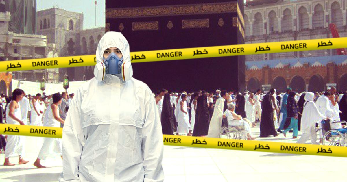 Noktara - COVID-19 - Saudi-Arabien sagt Hadsch wegen Coronavirus ab