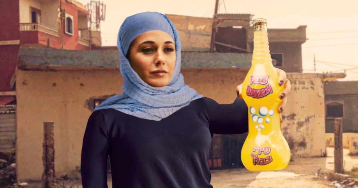Noktara - Fizzy Bubbele- Muslime rufen zu Boykott von israelischem Softdrink auf - Fizzy Bubblech - Zohan Parody
