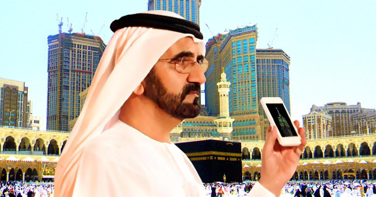 Ganz schön modern: Saudi Arabien ersetzt Muezzin durch App