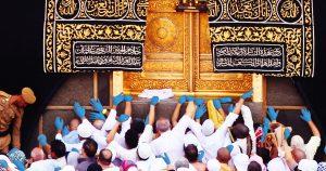Noktara - Handschuhpflicht beim Berühren der Kaaba zum Schutz vor Coronavirus
