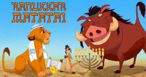 Noktara - Hanukkah Matata - Disney bringt jüdischen König der Löwen ins Kino
