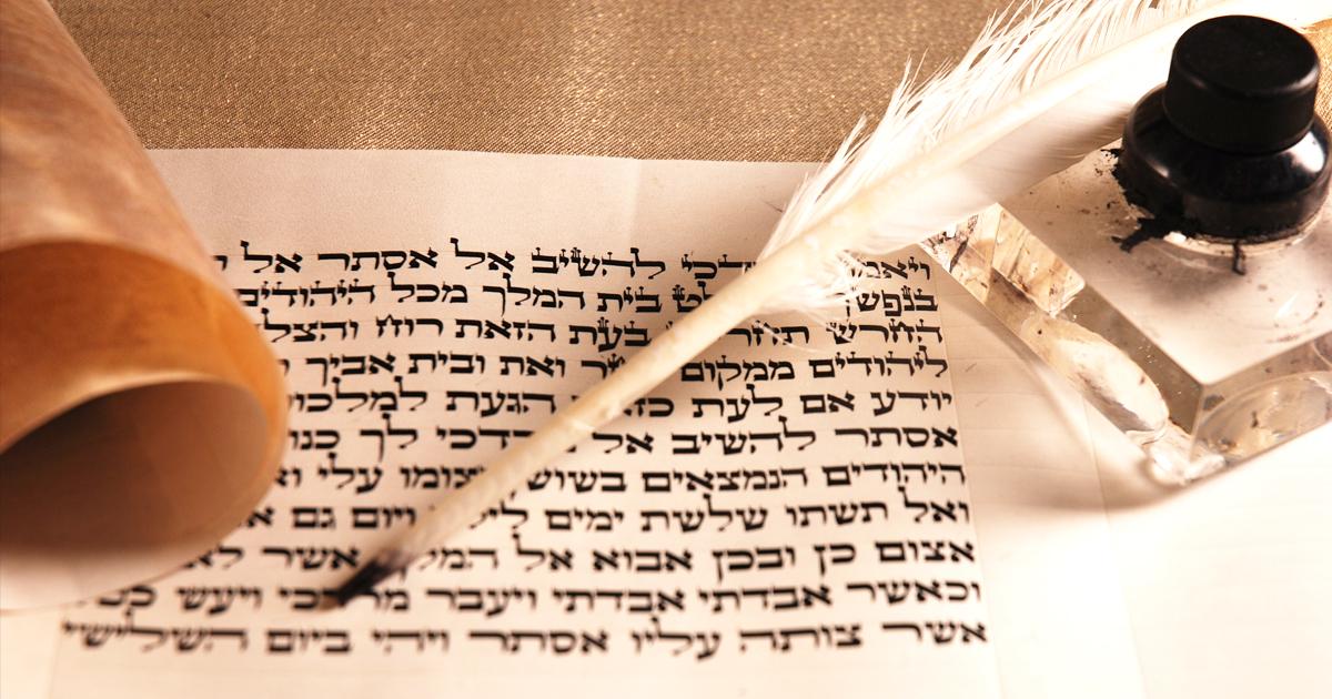 Noktara - Hebräisch