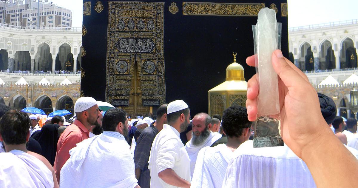 Noktara - Heiliges Zamzam-Wassereis zur Erfrischung der Pilger