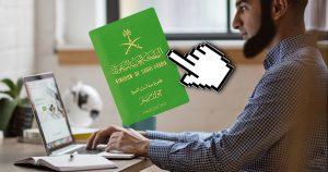 Noktara - Immer mehr saudische Bürger erledigen ihre Passangelegenheiten online
