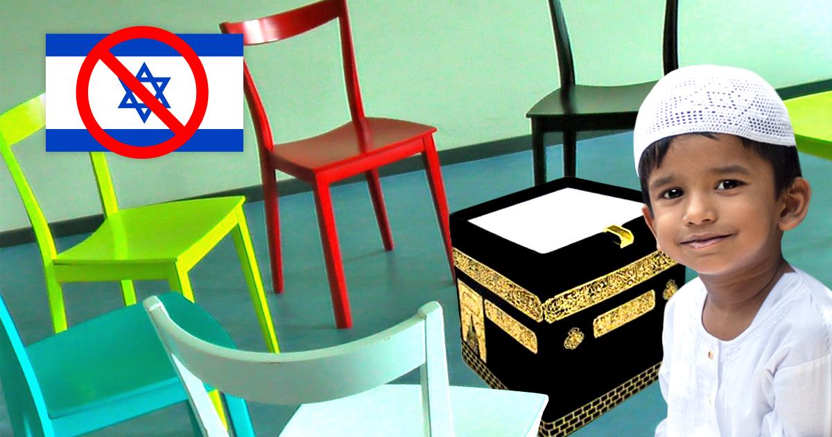 Islamischer Kindergarten boykottiert Reise nach Jerusalem