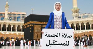 Noktara - Klimaschutzaktivistin Greta Thunberg in Mekka - Fridayprayers for Future