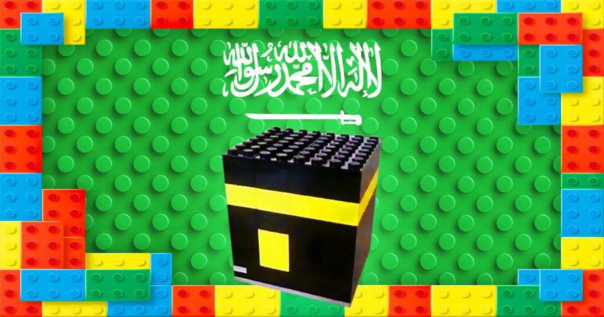 Noktara - Lego verklagt Saudi-Arabien, weil Kaaba aussieht wie ein Legostein