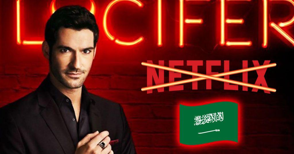 Noktara - Lucifer wegen Ramadan in Saudi-Arabien aus Netflix genommen