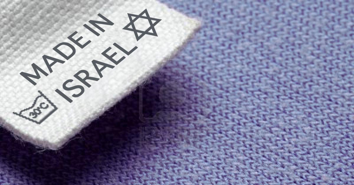 Israelische Mode-Marke nennt sich BOYCOTT ISRAEL, um von Arabern gekauft zu werden