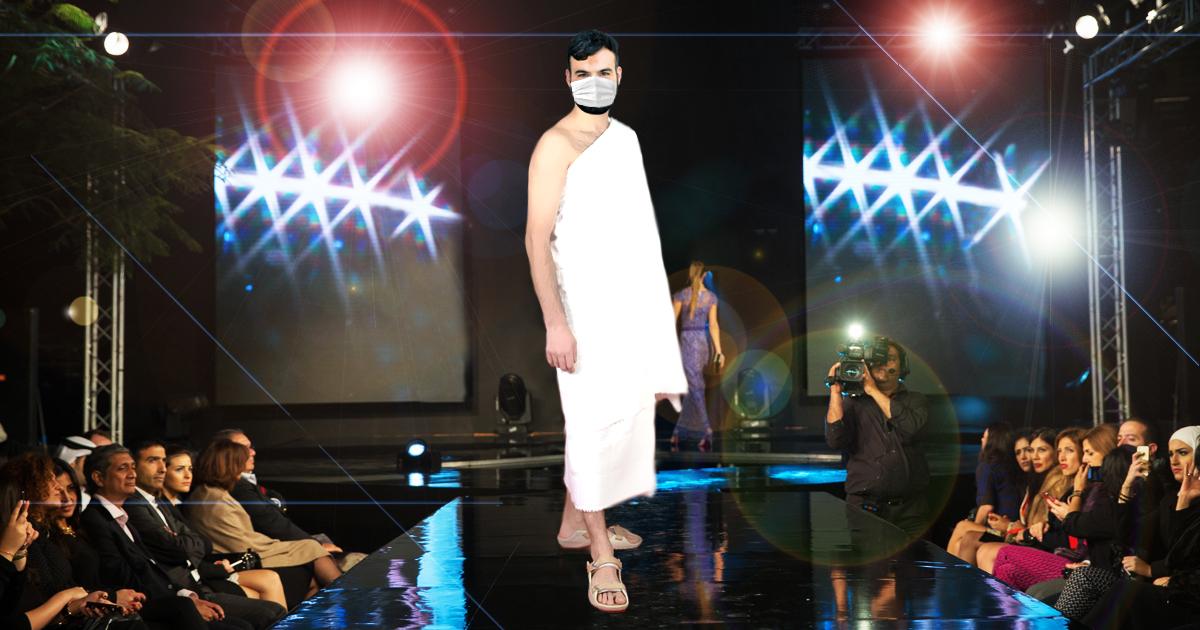 Modetrend aus Mekka erobert Mailand: Alle tragen jetzt Ihram!