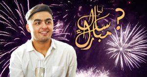 Noktara - Muslim, der Silvester feiert, hat keine Ahnung, wann islamisches Neujahr ist - Frohes neues Jahr