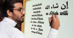 Noktara - Muslim landet inschallah doch nicht wegen falscher Schreibweise in Hölle -inshallah-inşallah-inshaAllah-so Allah will-إن شاء الله