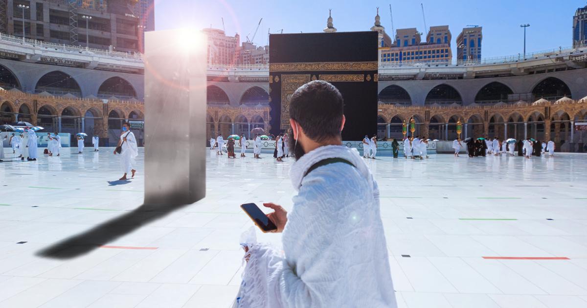 Mysteriöser Metall-Monolith in Mekka aufgetaucht