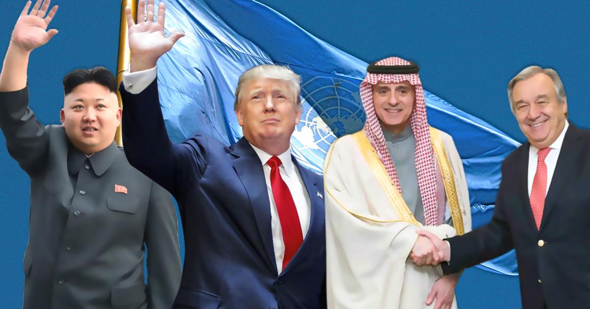 Nach Saudi Arabien: 7 weitere verblüffende Ernennungen durch die UN