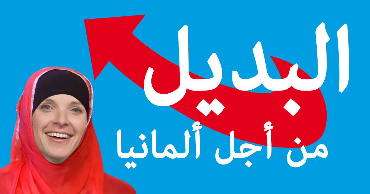 Neues Logo: AfD will mehr Muslime erreichen und wirbt auf Arabisch
