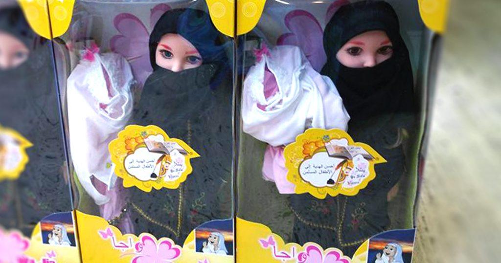 Niqarbi und Hijarbi: Barbie-Puppe war gestern!