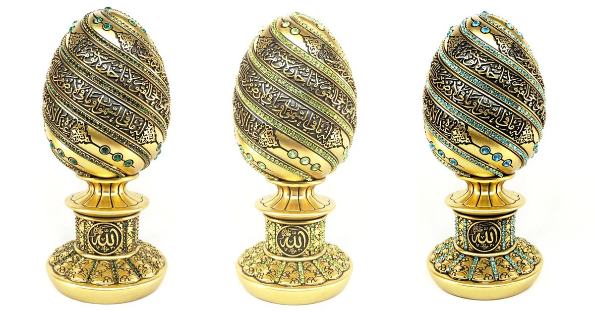 Islamische Ostereier