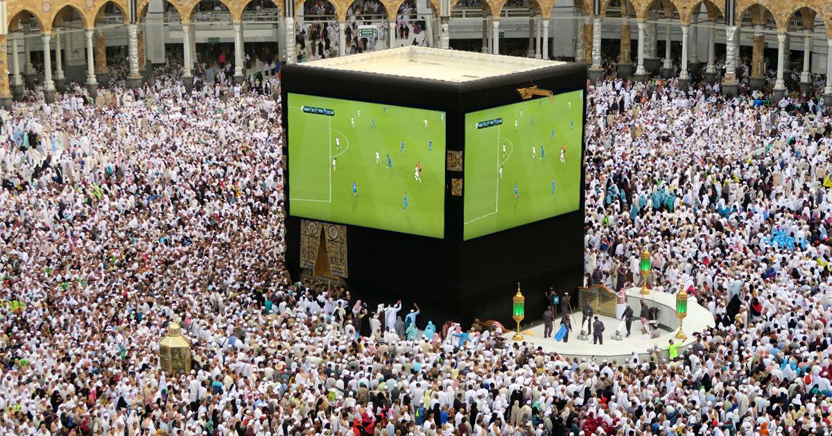 Noktara - Public Viewing - Fußballgucken vor der Kaaba