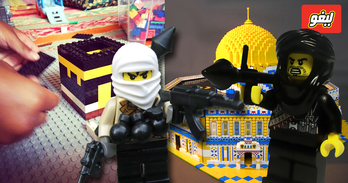 radikale lego figuren bauen sich lego islam. Black Bedroom Furniture Sets. Home Design Ideas
