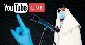Noktara - Ramadan 2020 Mondsichtung LIVE auf YouTube wegen Corona-Krise