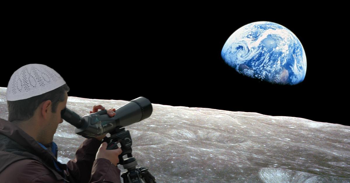 Noktara - Ramadan-Ende- Saudi-Arabien sichtet vom Mond aus die Erde