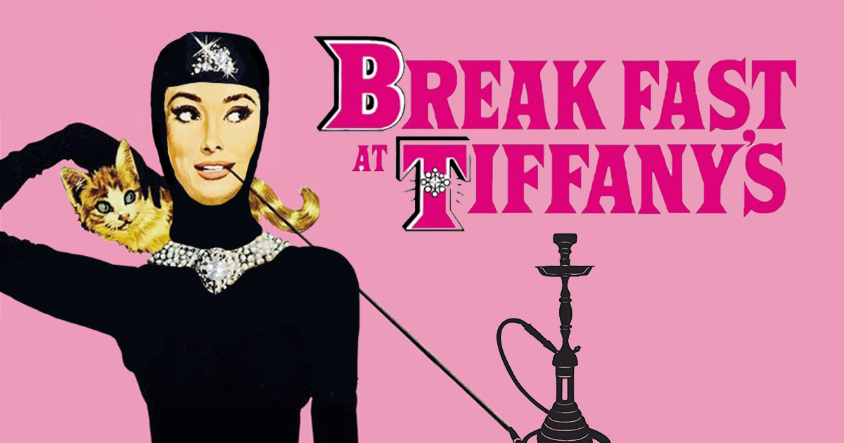 Noktara - Ramadanfilme - Fastenbrechen bei Tiffany - Break Fast at Tiffany's