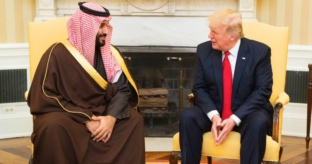 Noktara - Saudi-Arabien gratuliert USA zur Rückkehr zur Todesstrafe