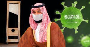 Noktara - Saudi-Arabien lässt alle hustenden Thronfolger wegen Corona-Verdacht hinrichten - Kronprinz Mohammed bin Salman mit Mundschutz