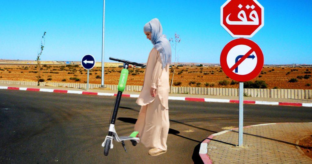 Noktara - Saudi-Arabien verbietet E-Scooter-Verleih an Frauen