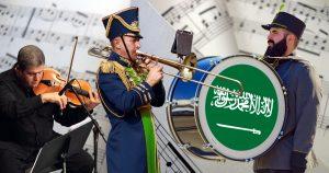 Noktara - Saudi-Arabien verbietet seine eigene Nationalhymne, weil Musik haram ist