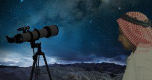 Noktara - Saudi-Arabien verkündet, dass doch kein Schwarzes Loch gesichtet wurde