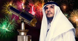 Noktara - Saudi-Arabien verkündet, dass erst morgen Neujahr ist