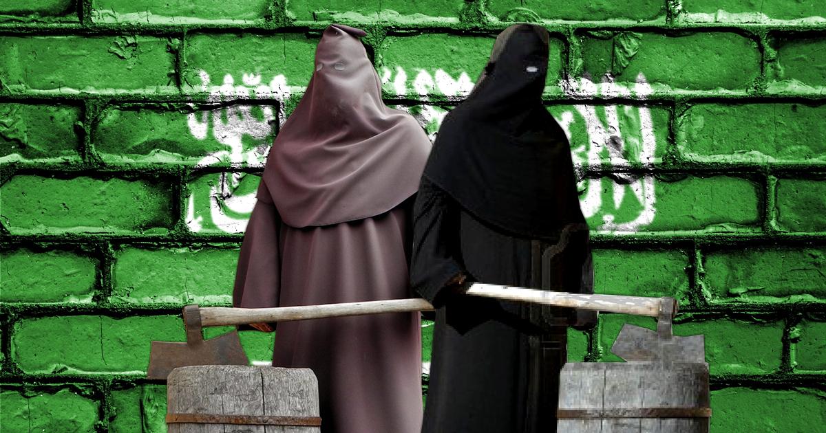 Noktara - Saudische Henker müssen sich wegen Mordes gegenseitig köpfen