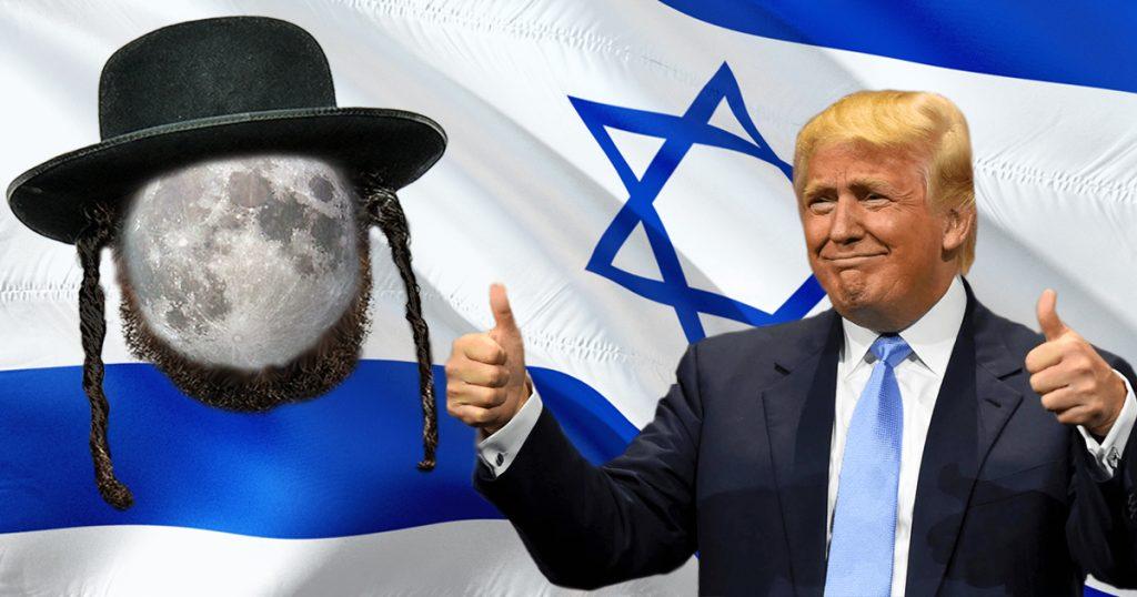 Noktara - Trotz gescheiterter Mondlandung- Trump erkennt Mond zu Israel an