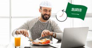 Noktara - Typ fastet mit Saudi-Arabien, damit er 2 Stunden früher essen kann