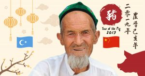 Noktara - Uiguren weigern sich chinesisches Jahr des Schweins zu feiern