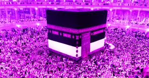 Noktara - Weltmädchentag - Saudi-Arabien lässt Mekka in pink erstrahlen